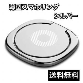 ☆大人気☆スマホ バンカー リング 薄型 シルバー 銀 激安 スマートフォン(その他)
