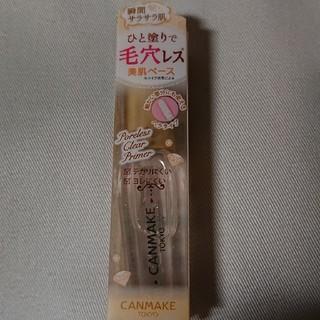 キャンメイク(CANMAKE)のキャンメイク ポアレスクリアプライマー01(化粧下地)
