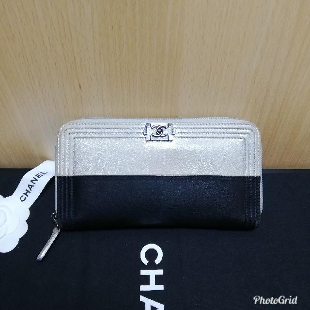 miumiu 財布 がま口 激安 twitter - CHANEL - CHANEL ボーイシャネル ラウンドファスナー長財布!正規品!の通販 by coco12's shop|シャネルならラクマ