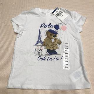 ポロラルフローレン(POLO RALPH LAUREN)のレアデザイン ラルフローレン ポロベアー Tシャツ 女の子 90(Tシャツ/カットソー)