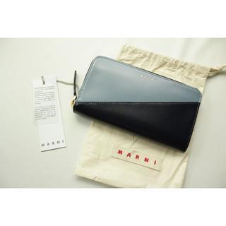 マルニ(Marni)のピンキーさる様専用 マルニ ジップロングウォレット サックス×ネイビー(財布)
