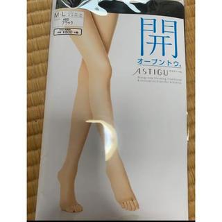 アツギ(Atsugi)のアツギストッキング オープントゥ(タイツ/ストッキング)