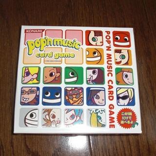 コナミ(KONAMI)のレア?当時物/ポップンミュージック カードゲーム(未使用)(その他)