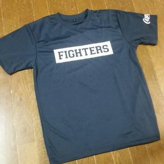 ホッカイドウニホンハムファイターズ(北海道日本ハムファイターズ)の【ファイターズ】Tシャツ(応援グッズ)