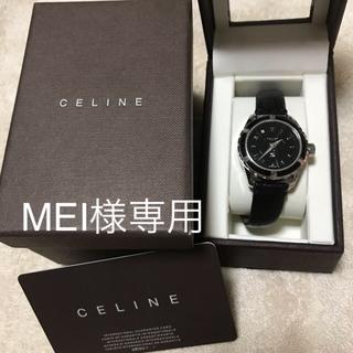 セリーヌ(celine)のCELINE セリーヌ 腕時計 MEI様専用(腕時計)