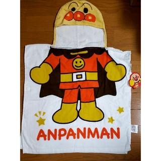 アンパンマン - アンパンマン なりきりタオル