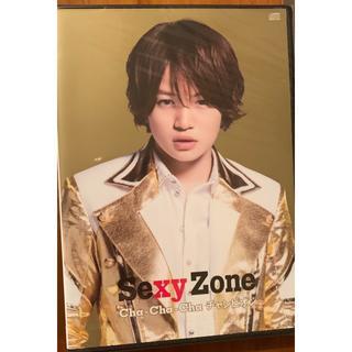 セクシー ゾーン(Sexy Zone)のCha-Cha-Cha チャンピオン 菊池風磨(ポップス/ロック(邦楽))