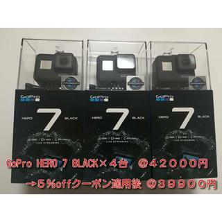 ゴープロ(GoPro)の【新品未使用】GoPro HERO7 Black CHDHX-701-FW 4台(コンパクトデジタルカメラ)