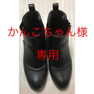ローリーズファーム(LOWRYS FARM)の黒 ショートブーツ☆(ブーツ)