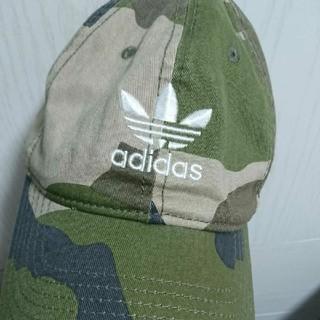 6d79891f291384 アディダス 帽子(メンズ)の通販 2,000点以上   adidasのメンズを買うなら ...