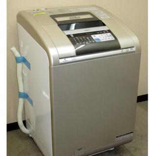 大特価 日立 洗濯乾燥機 BW-D9MV ビートウォッシュ 送料無料(洗濯機)