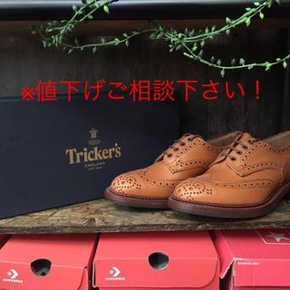 トリッカーズ(Trickers)の【新品未使用】Tricker's  トリッカーズ バートン(ドレス/ビジネス)