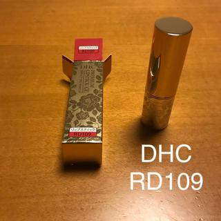 ディーエイチシー(DHC)のDHC RD109 プレミアム リップスティック(口紅)
