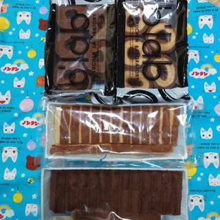 チョコ系 アウトレットお菓子(菓子/デザート)