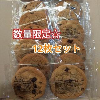 残りわずか お買い得♡マカダミアナッツクッキー12枚入り(菓子/デザート)