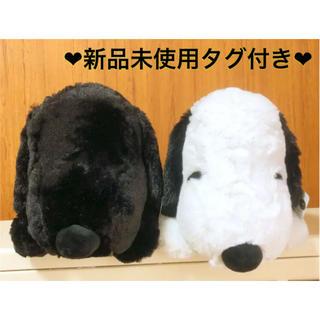 スヌーピー(SNOOPY)の♡新品未使用タグ付き♡ピーナッツ スヌーピー ぬいぐるみ 白黒 2点セット(ぬいぐるみ)
