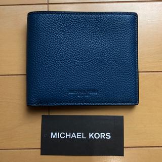 マイケルコース(Michael Kors)の新品  MICHAEL KORS  財布(折り財布)