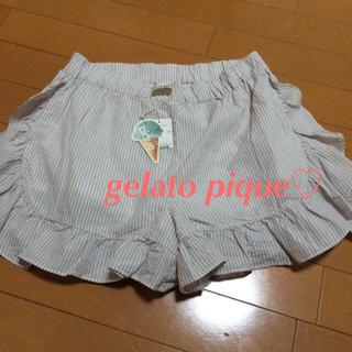 ジェラートピケ(gelato pique)の新品未使用♡ストライプショートパンツ(ルームウェア)