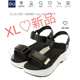 ジーユー(GU)の【新品】スニーカーソールサンダル♡GU  XL(サンダル)