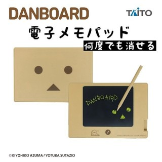 タイトー(TAITO)のダンボー電子メモパッド(タブレット)