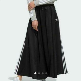 アディダス(adidas)の新品アディダスロングスカート(OT)(ロングスカート)