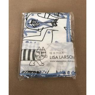 リサラーソン(Lisa Larson)の新品☆リサラーソン 吸水クロス(日用品/生活雑貨)