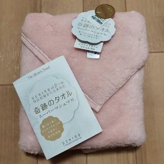和香様専用 奇跡のタオル バスタオル スーパーマシュマロ(タオル/バス用品)