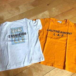 ロートレアモン(LAUTREAMONT)のlautre ・fam  Tシャツ 2枚セット(Tシャツ/カットソー)