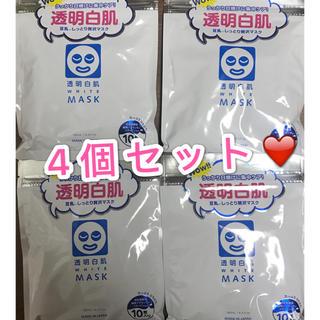 イシザワケンキュウジョ(石澤研究所)の透明白肌 ホワイトマスクN 4個セット(パック/フェイスマスク)