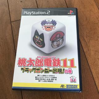 プレイステーション2(PlayStation2)のプレステ2 桃太郎電鉄11 ブラックボンビー出現の巻(家庭用ゲームソフト)