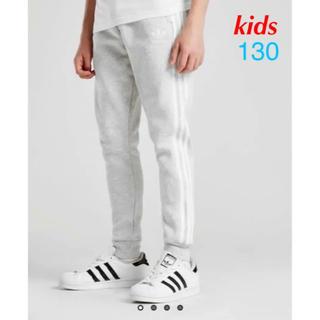 アディダス(adidas)のトラックパンツ アディダスオリジナルス ジュニア 130 グレー(パンツ/スパッツ)