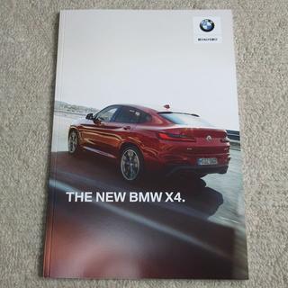 ビーエムダブリュー(BMW)のBMW X4 【カタログ】(カタログ/マニュアル)