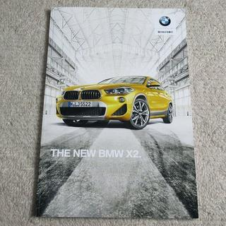 ビーエムダブリュー(BMW)のBMW X2 【カタログ】(カタログ/マニュアル)