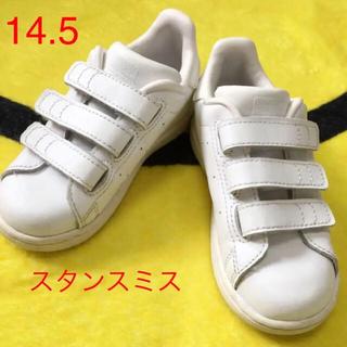 アディダス(adidas)の14.5✨ adidas アディダス ❤️スニーカースタンスミス オールホワイト(スニーカー)