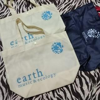 アースミュージックアンドエコロジー(earth music & ecology)の便利❗️earth music&ecologyショッパー(ショップ袋)