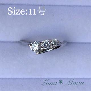 3粒クリスタルCZダイヤリング(11号)★指輪、巾着付き、即日発送(リング(指輪))