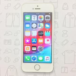 アイフォーン(iPhone)の【ラクマ公式】iPhone SE 32GB 356613089518518(スマートフォン本体)
