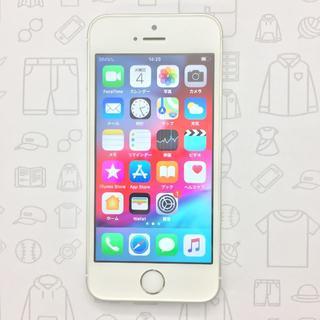 アイフォーン(iPhone)の【ラクマ公式】iPhone SE 32GB 353065095048696(スマートフォン本体)