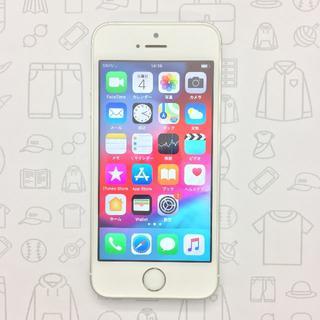 アイフォーン(iPhone)の【ラクマ公式】iPhone SE 32GB 353065095296998(スマートフォン本体)