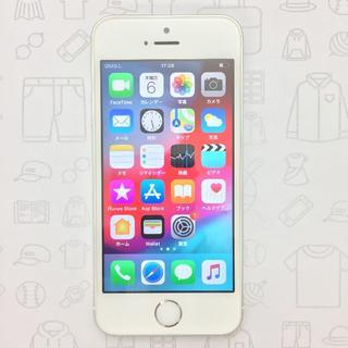 アイフォーン(iPhone)の【ラクマ公式】iPhone SE 16GB 355794073394453(スマートフォン本体)