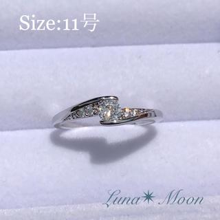 上品で優雅なクリスタルCZダイヤリング(11号)★指輪、巾着付き、即日発送(リング(指輪))