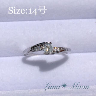 上品で優雅なクリスタルCZダイヤリング(14号)★指輪、巾着付き、即日発送(リング(指輪))