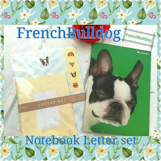フランフラン(Francfranc)の新品 フレンチブルドックノート とレターセット あまりに可愛いブルちゃんセット(犬)