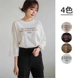 dholic - 韓国 ロゴ 七分袖 Tシャツ