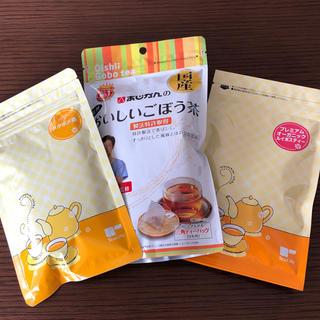 ティーライフ(Tea Life)のお茶3種セット(メタボメ茶、ごぼう茶、ルイボステ(健康茶)