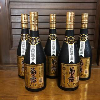 菊の露 VIP GOLD  泡盛 5本(焼酎)