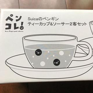 ハリオ(HARIO)の新品★suica×HARIOコラボカップ&ソーサー2客セット ペンコレ(グラス/カップ)