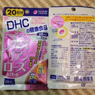 ディーエイチシー(DHC)のDHC香るブルガリアンローズサプリ40日(口臭防止/エチケット用品)