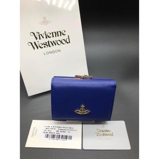 ヴィヴィアンウエストウッド(Vivienne Westwood)の正規品 ヴィヴィアンウエストウッド 折り財布 青 ブルー プレゼント(財布)