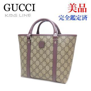 グッチ(Gucci)の美品 GUCCI グッチ GGスプリーム キッズ トートバッグ 297557(トートバッグ)